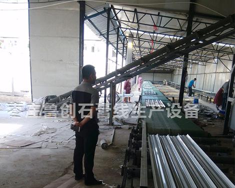 石膏线生产机器