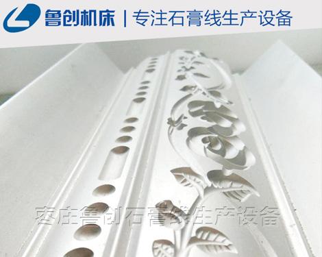 石膏线生产模具
