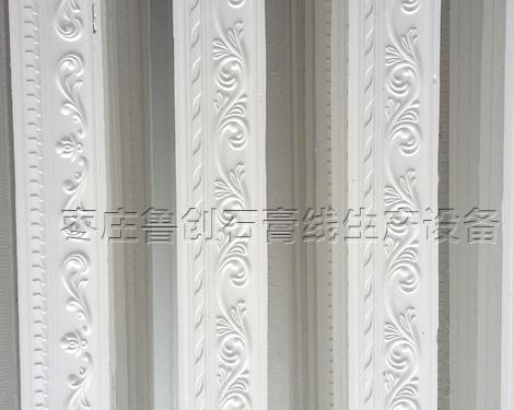 石膏线条雕花模具