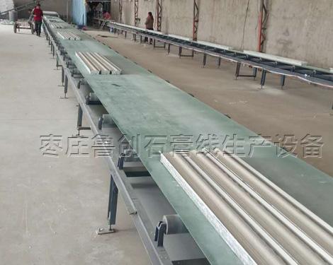 石膏线生产设备