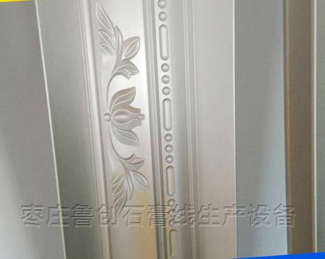 室内石膏装饰线条